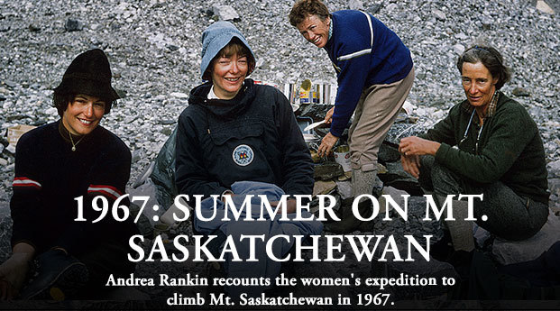 1967: Summer on Mt. Saskatchewan