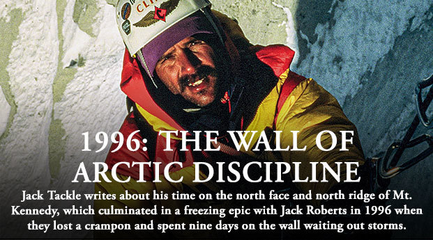 1996: The Wall of Arctic Discipline