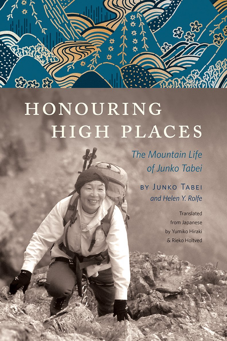 Honouring High Places: The Mountain Life of Junko Tabei by Junko Tabei and Helen Y. Rolfe, translated by Yumiko Hiraki and Rieko Holtved. Rocky Mountain Books, 2017. Hardcover, 396 pages, $32.