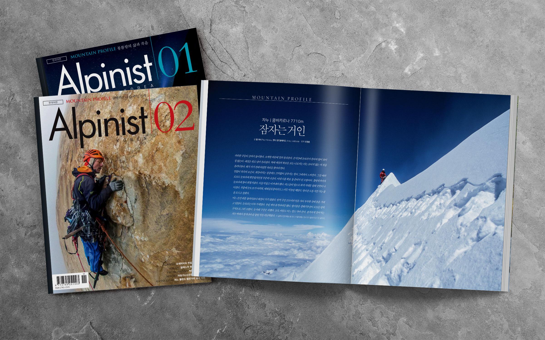 Alpinst Korea